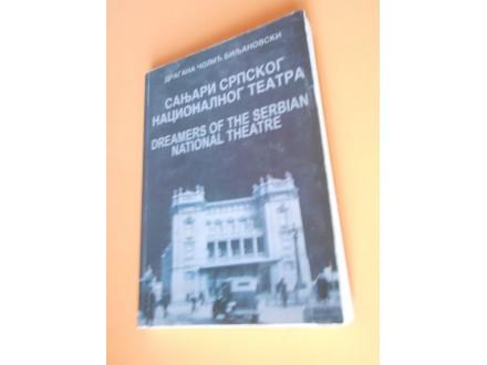 Sanjari Srpsog Nacionalnog Teatra-Serbian National Thea