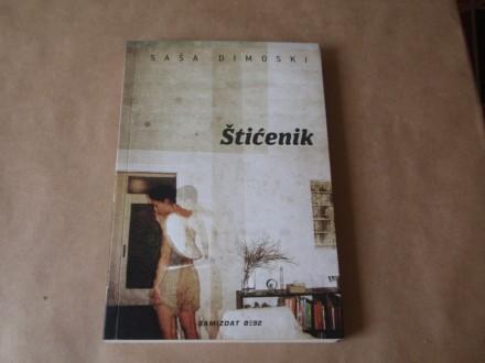 Saša Dimoski - ŠTIĆENIK
