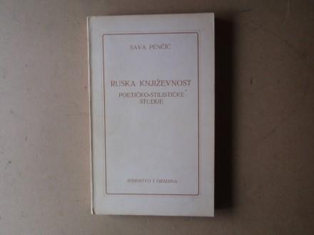 Sava Penčić - RUSKA KNJIŽEVNOST