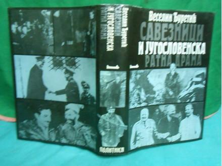 Saveznici i Jugoslovenska ratna drama WWII  I.deo