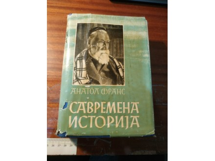 Savremena istorija Anatol Frans Prosveta
