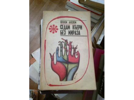 Sedam kćeri bez miraza - Šolem Alejhem