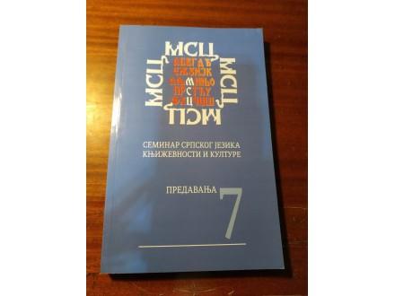 Seminar srpskog jezika književnosti i kulture 7