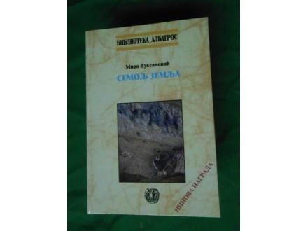 Semolj zemlja I-II:azbučni roman o 909 planinskih naziv