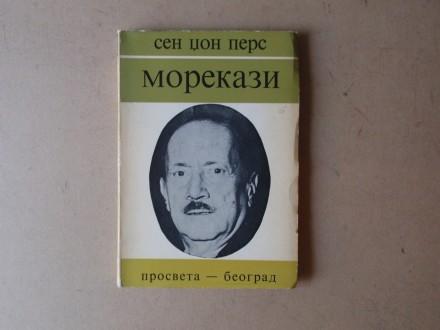 Sen Džon Pers - MOREKAZI