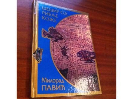 Šešir od riblje kože Milorad Pavić