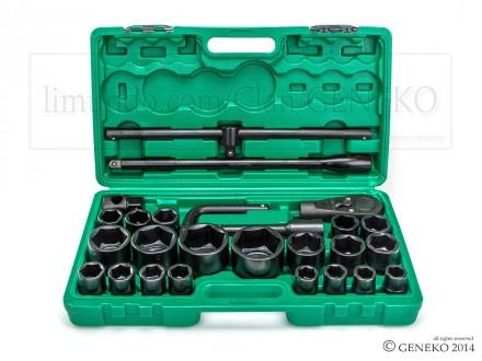 Set gedora 3/4, 21-65mm