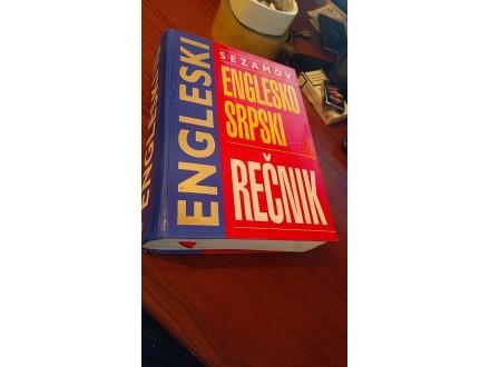 Sezamov Englesko Srpski rečnik