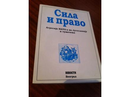 Sila i pravo Agresija NATO-a na Jugoslaviju i tumačenja