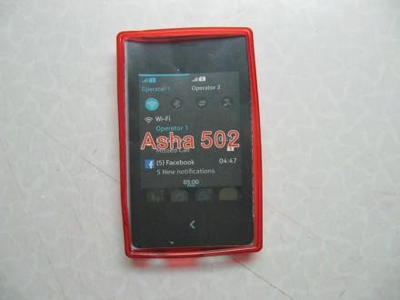 Silikonska futrola za Nokia Asha 502