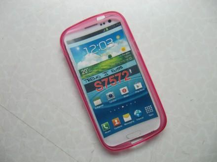 Silikonska futrola za Samsung Galaxy Trend II Duos S757