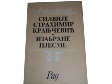 Silvije Strahimir Kranjčević - Izabrane pjesme