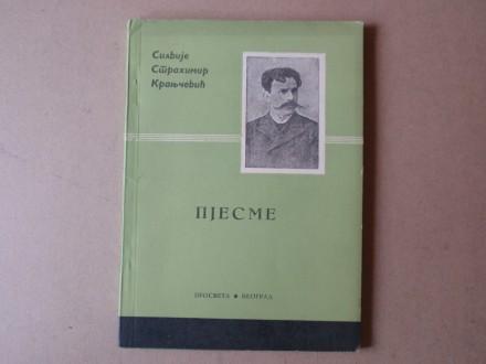Silvije Strahimir Kranjčević - Pjesme