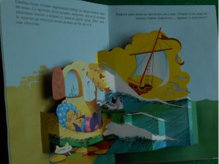 Simbad moreplovac 3D slikovnica,format: 23x32 cm