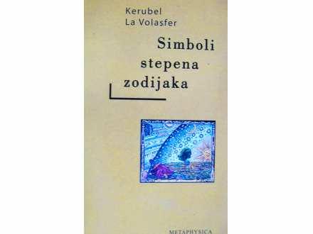 Simboli stepena zodijaka  Kerubel La Volasfer