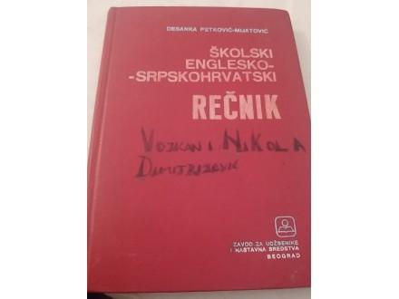 Školski englesko-srpskohrvatski rečnik Mijatović