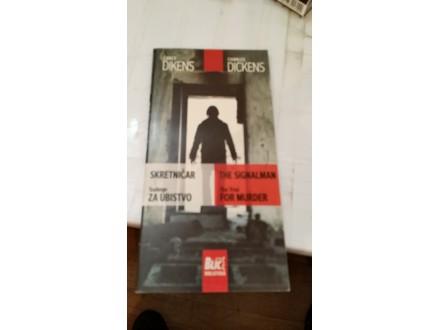 Skretničar/Suđenje za ubistvo - Čarls Dikens