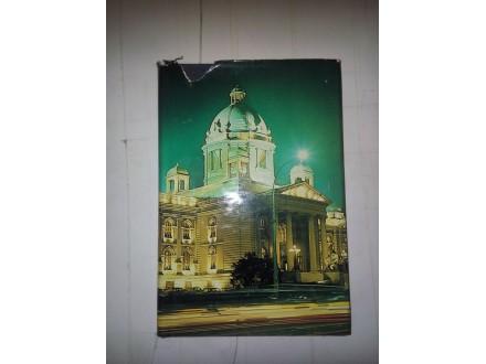 Skupština SFRJ