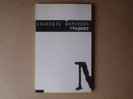Slavoljub Marković - GRADIVO
