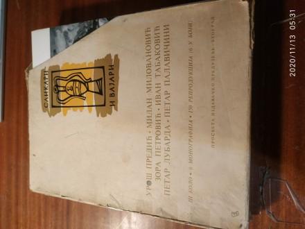 Slikari i vajari, III kolo - 6 monografija