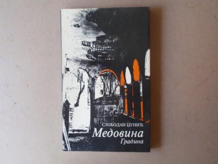 Slobodan Džunić - MEDOVINA