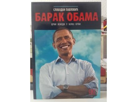 Slobodan Pavlović - Barak Obama