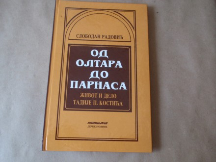 Slobodan Radović - Od oltara do Parnasa