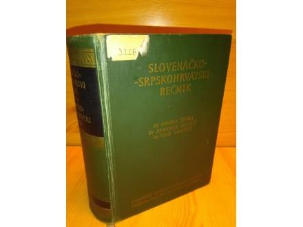 Slovenačko-srpskohrvatski rečnik
