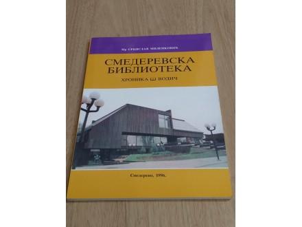 Smederevska biblioteka: Hronika i vodič - S.Milenković