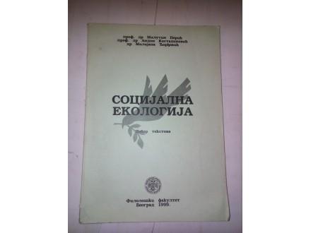Socijalna ekologija - Perić Kostadinović Đorđević