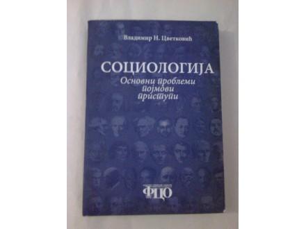 Sociologija - Vladimir N. Cvetković