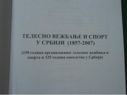 Sokolstvo i vežbanje u Srbiji(1857-2007)125.g sokolstva
