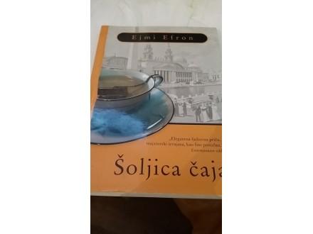 Šoljica čaja - Ejmi Efron