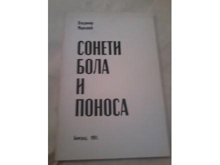 Soneti bola i ponosa - Vladimir Marković