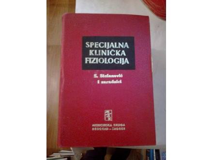 Specijalna klinička fiziologija - S. Stefanović