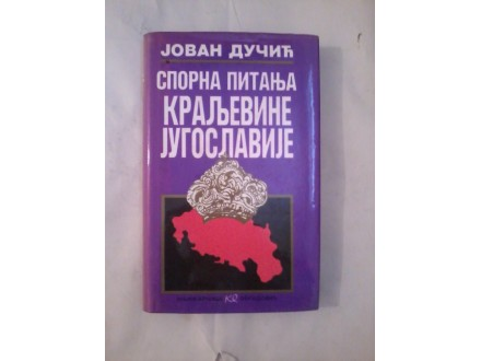 Sporna pitanja Kraljevine Jugoslavije - Jovan Dučić