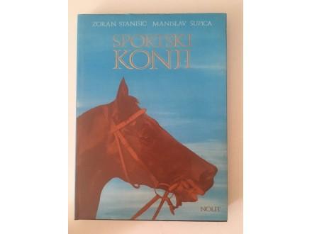 Sportski konji - Stanišić, Šupica