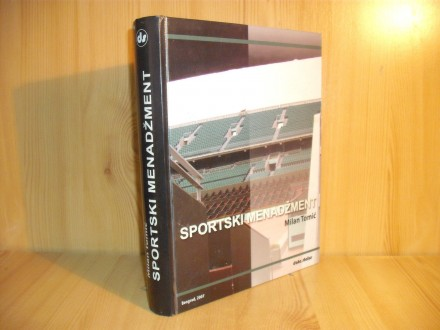 Sportski menadžment - Milan Tomić