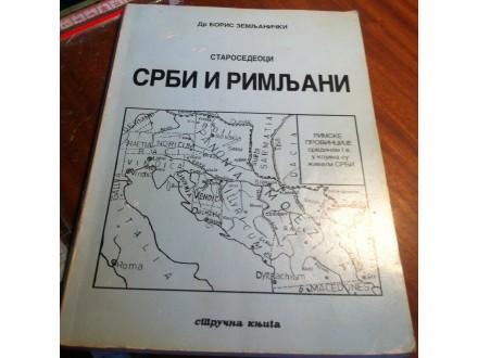 Srbi i Rimljani Boris Zemljanički