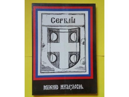 Srbija - Milenko Mihajlović