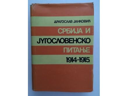 Srbija i jugoslovensko pitanje 1914-1915 - D. Janković