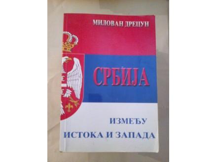 Srbija između istoka i zapada - Milovan Drecun
