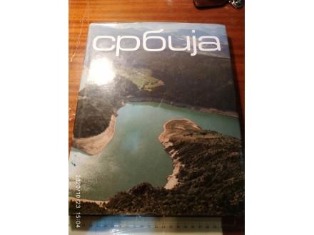 Srbija monografija