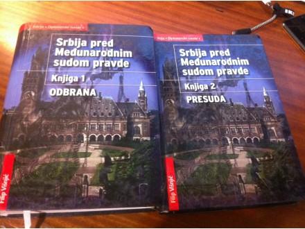 Srbija pred Međunarodnim sudom pravde 1 - 2