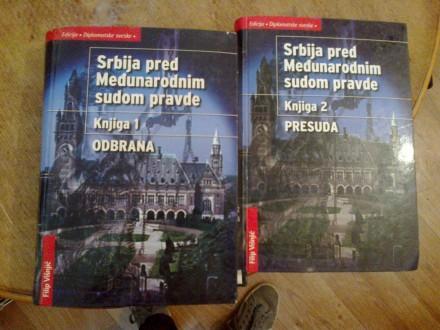 Srbija pred Međunarodnim sudom pravde knjiga 1 i 2