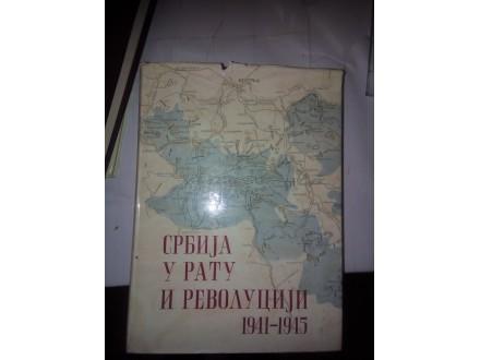 Srbija u ratu i revoluciji 1941-1945
