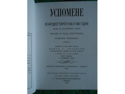 Srbobran:Obrana i pad Sentomaša 1848-1849.Novak.Golubsk