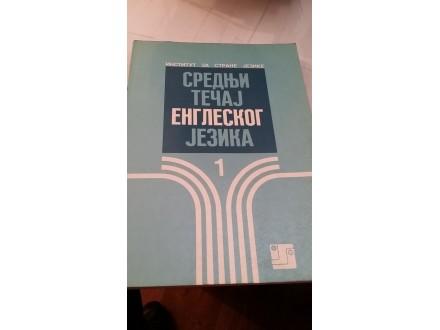Srednji tečaj engleskog jezika 1