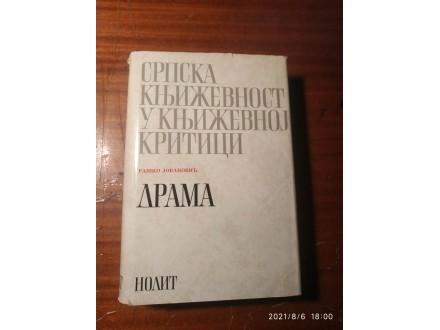 Srpska književnost u književnoj kritici 11 Nolit