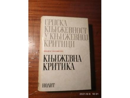 Srpska književnost u književnoj kritici 12 Nolit